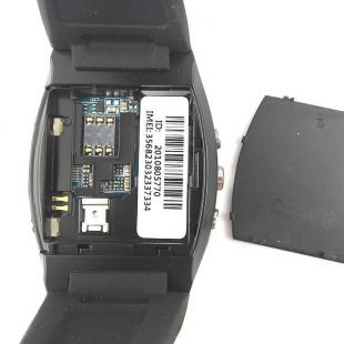 "Buy 1.5"" LCD GPS Tracking Sports Watch (GSM 850/900/1800/1900MHz) 3"