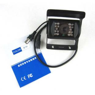 Buy 1/3 Inch 3.6mm IR Color CCD Camera -Wired -PAL 3