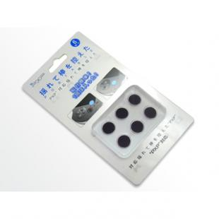Buy 10 Pieces Analog Stick For PSP - White 1