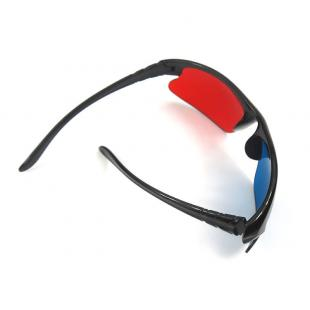 Buy 5 Pieces New Plastic Anaglyph 3D Glasses 4