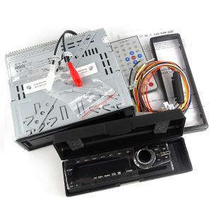Buy Car DVD Player Support MP4/DVD/VCD/CD/SVCD/MP3/MPEG 3