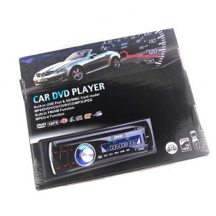 Buy Car DVD Player Support MP4/DVD/VCD/CD/SVCD/MP3/MPEG 4