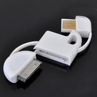 Buy Compact USB Data/Charging Cable for iPhone/iPod - White 1