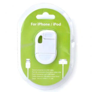 Buy Compact USB Data/Charging Cable for iPhone/iPod - White 2