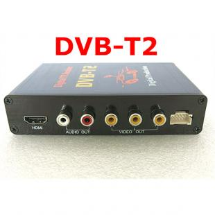 Buy DVB-T2 - Digital TV Receiver 1