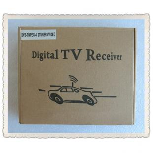 Buy DVB-T2 - Digital TV Receiver 4