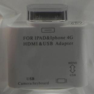 HDMI + USB adapter for ipad/iphone4/ipod touch4