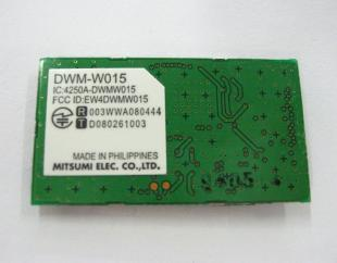 Buy Network card use for NDSi 1