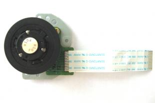 Nintendo Wii replacement Dvd Drive Motor Engine