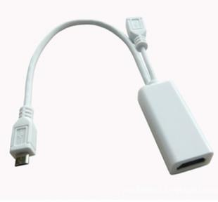1080P HDMI Female to Micro USB Male + Female Adapter Cable