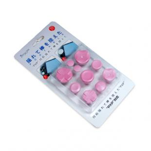 Buy PXP Extra Button Kit - White 3