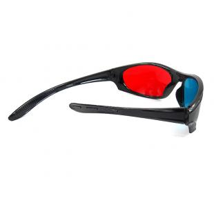 Buy Plastic Anaglyph 3D Glasses, Plastic Cyan Red 3D Glasses 2