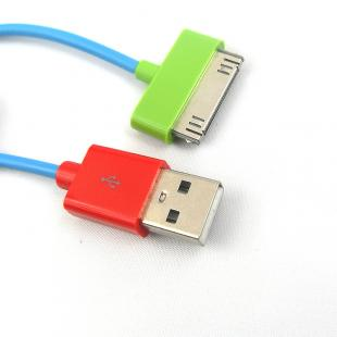 Buy USB Data Sync Charger Cable Cord for iPhone/iPad -1M -Blue 1