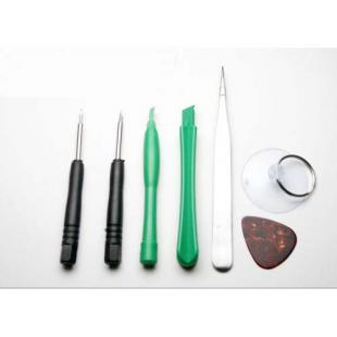 iPhone 4/4S Repair Tool Set Kit - Pry Pick Screwdriver Pentalobe Star Tweesers