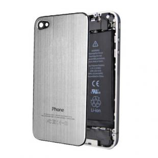 iPhone 4S Brushed Metal Back Cover Plate - Silver