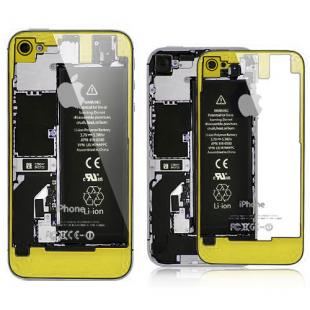 iPhone 4S Transparent Glass Back Cover - Yellow