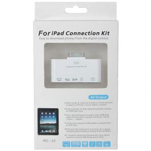 Buy 5-in-1 Camera Connection Kit (Micro SD/SD Card Reader) with AV Cable for iPad 2