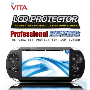 Buy 10x LCD Screen Protector for PS VITA 1