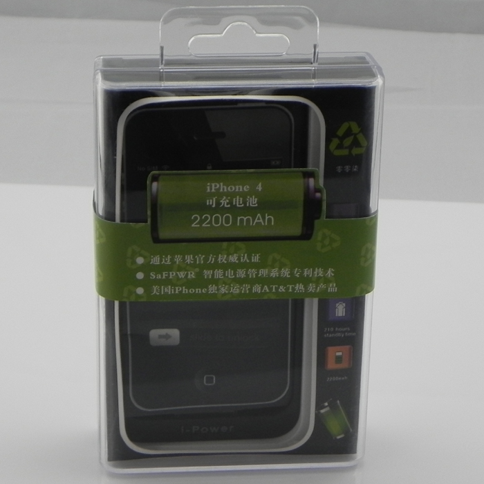 mobile power - external power pack for iPhone 4G - 2200mAh- image 1