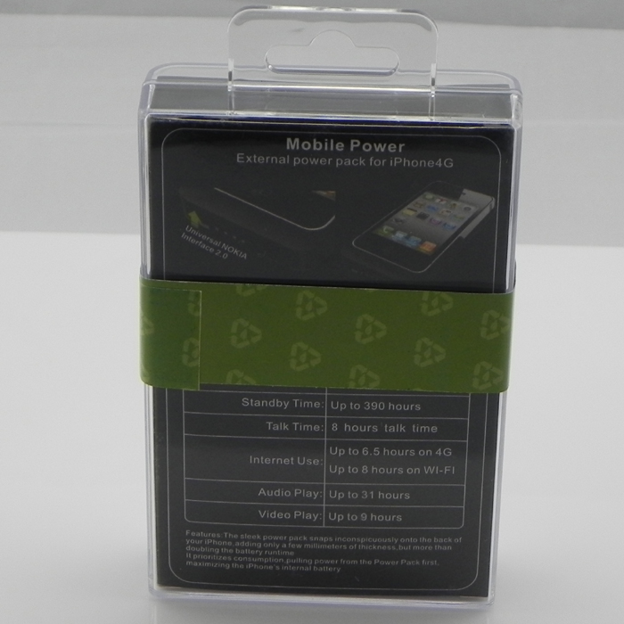 mobile power - external power pack for iPhone 4G - 2200mAh- image 2